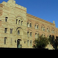 UCLA Kinsey Hall